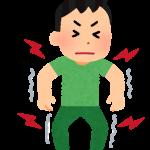 乗馬初心者の筋肉痛