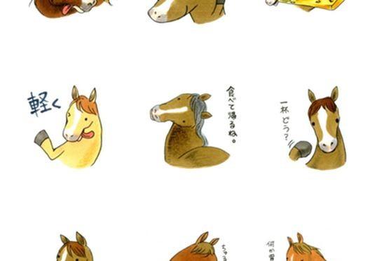 馬のLINEスタンプ