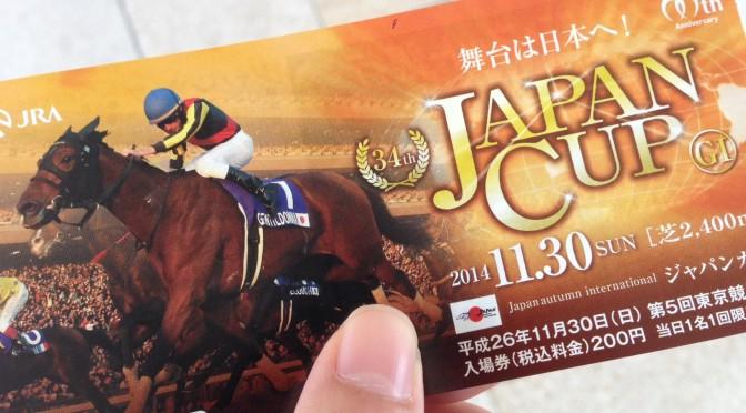 ジャパンカップ2014@東京競馬場