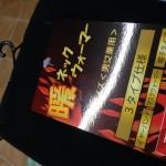 真冬の乗馬ファッション ~ネックウォーマー編~