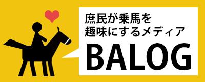 balog_banner
