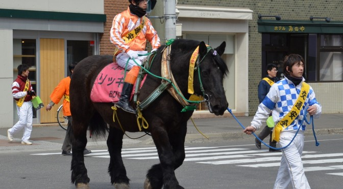 道産子とばん馬(ばんえい競馬の馬)の違い