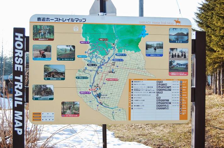 北海道鹿追町ホーストレッキングマップ