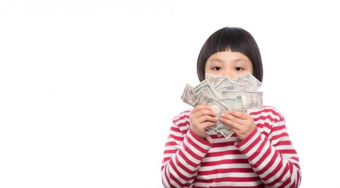 68鞍目①-予算40万円で1年会員になるの巻