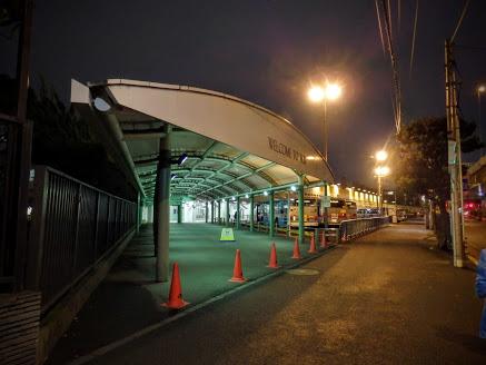 大井競馬場正門