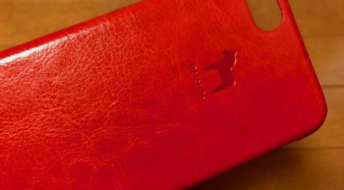 【速報】ダーラナホースのiPhone7ケースを購入の巻