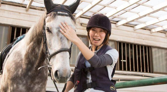 明和地所様 CLIO OWNER'S CLUB で体験乗馬を紹介